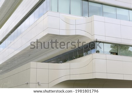 Dominion Tower, architect Zaha Mohammad Hadid. Facade of new white house, building in Moscow city, Russia. Modern architecture. Contemporary architecture. Moscow architectural landmark, new monument