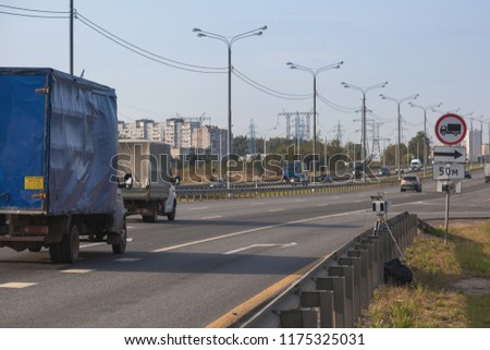 """DOMODEDOVO, RUSSIA - August 18, 2018: The speed control camera on the federal highway M-4 """"Don"""" #1175325031"""