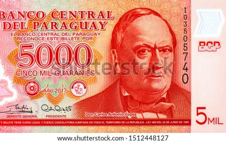 Don Carlos Antonio Lopez; portrait from Paraguay 5000 Guaranies 2017 bank note. Paraguay Banknotes. Paraguay money. Close Up Uncirculated - Collection. #1512448127