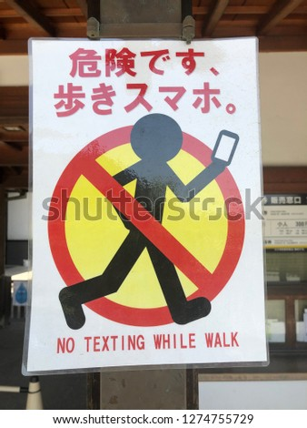 Don't walk and text #1274755729