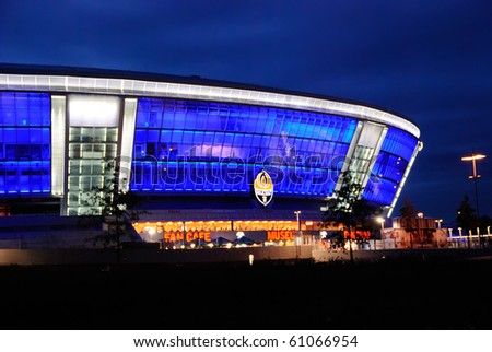 DONBASS-ARENA, DONETSK, UKRAINE - SEPT 5: Shakhtar Donetsk's new soccer stadium September 5, 2010 in Donetsk, Ukraine
