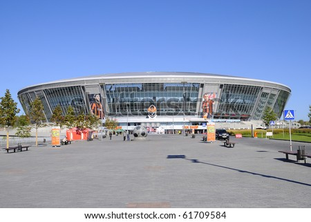 DONBASS-ARENA, DONETSK, UKRAINE - SEPT 25: Shakhtar Donetsk's new soccer stadium September 25, 2010 in Donetsk, Ukraine. It is constructed for carrying out of the championship of Euro 2012.