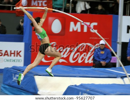 DONETSK,UKRAINE-FEB.11: Pyrek Monika - Polish pole vaulter on Samsung Pole Vault Stars meeting on February 11, 2012 in Donetsk, Ukraine. She won silver and bronze  medal in the World Championships.