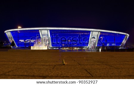 "DONETSK, UKRAINE - OCTOBER 15 - ""DONBAS ARENA"" soccer stadium in Donetsk by night. The stadium will host matches of UEFA Euro 2012. Donetsk, October 15, 2011."