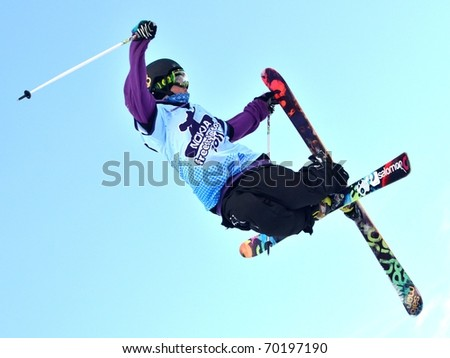 DONOVALY, SLOVAKIA - JANUARY 29: Bulas Wojtek of Poland republic participates in the Big air January 29, 2011 in Donovaly, Slovakia.