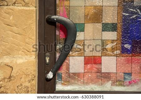 Door detail #630388091