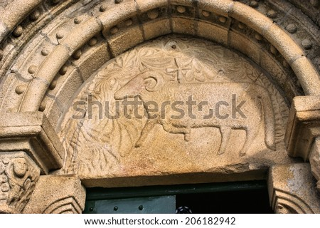 Door detail of Romanesque church (Fonte Arcada), Povoa de Lanhoso, Portugal