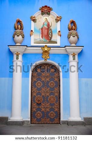 Door of St. Michael's cathedral in Kiev, Ukraine