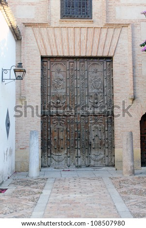 "Door of the ""Jewish House"" in Cordoba - Spain"