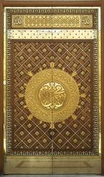 Door of the Madinah Mosque