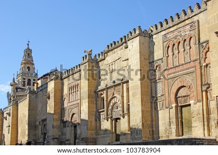 Doors and bell tower of the mosque in Cordoba - Spain