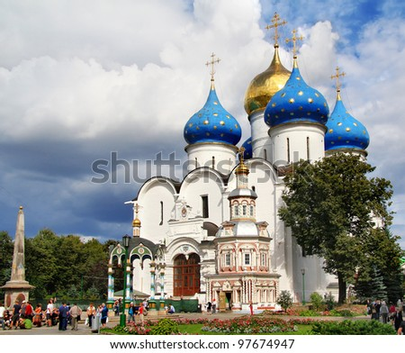 Dormition cathedral (1585) in Trinity Lavra of St. Sergius, Sergiyev Posad, Russia