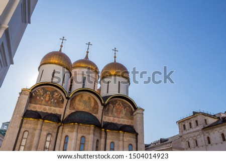 Dormition cathedral, or Cathedral of Assumption, Cathedral square in Moscow Kremlin, in Moscow, Russia #1504014923