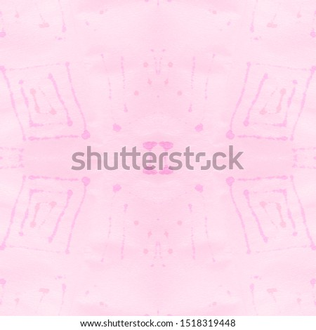 Dots Background. Seamless Pink Grunge Noise. Acrylic Colored Surface. Children Grainy Blots. Dotted Watercolor. Vintage Spots. Dirty Painted Blotch. Contemporary Style.