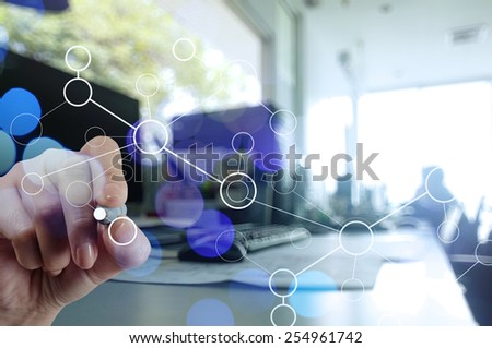 double exposure of businessman hand working with blank net work diagram as digital cloud concept