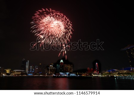 Double fireworks display #1146579914