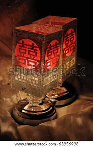 Double Happiness Lamp - Chinese Marriage Symbol (Twin Happiness)