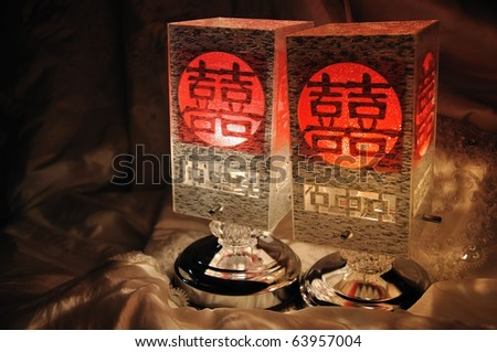 Free Photos Double Happiness Lamp Chinese Marriage Symbol Twin