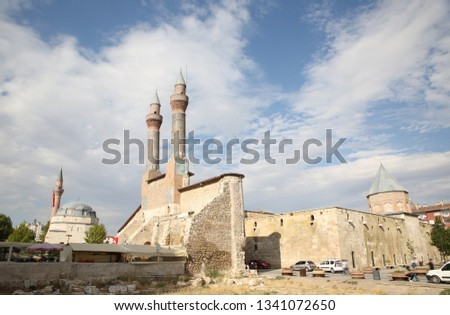 Double Minarets, Sivas, Turkey  (The texts on the walls are texts taken from the holy book.) #1341072650
