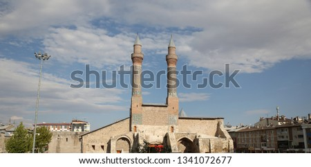 Double Minarets, Sivas, Turkey  (The texts on the walls are texts taken from the holy book.) #1341072677
