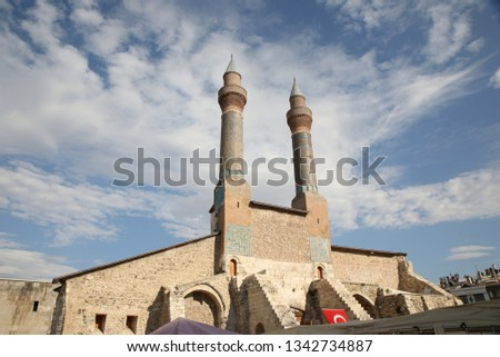 Double Minarets, Sivas, Turkey  (The texts on the walls are texts taken from the holy book.) #1342734887
