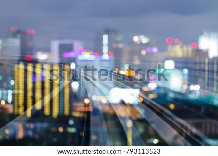 Downtown business night blurred double exposure motion, abstract background #793113523