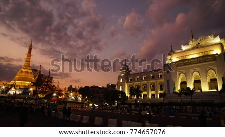 Downtown Yangon with City Hall and Sale Pagoda       stock photo