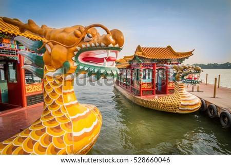Dragon boat on the Kunming Lake, Beijing, China #528660046
