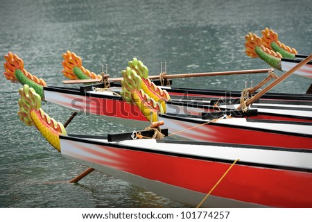 Dragon Boats at the dock.