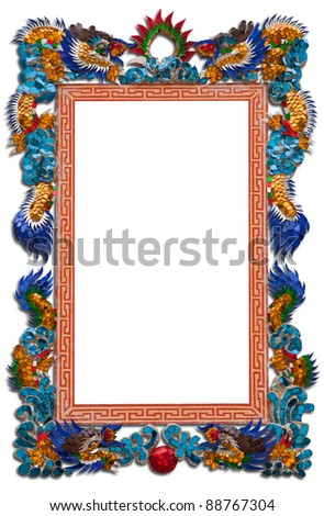 Dragon chinese style frame for year 2012 , year of dragon