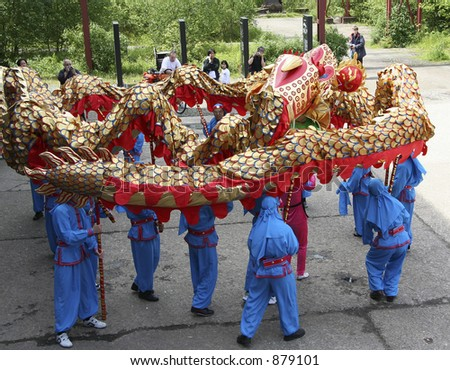 dragon-dance - performers under the dragon