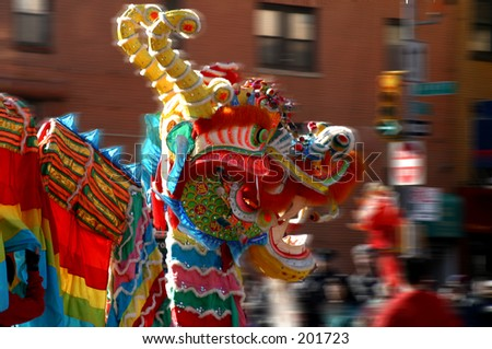 Dragon dancers in New York Chinatown Lunar New Year Parade 2005