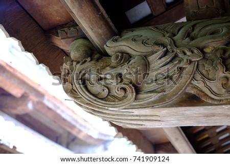 Dragon head relief #741909124