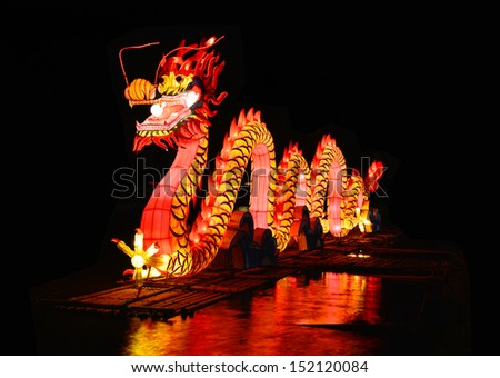 dragon Lantern Colorful Lantern Festival or Yee Peng Festival (North of Thailand new years) , Chiang Mai ,Thailand