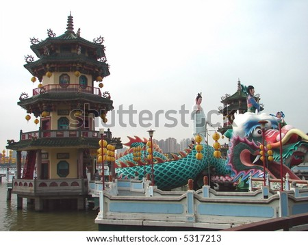 Dragon Protecting Pagoda In Chinese Belief Stock Photo 5317213 ...