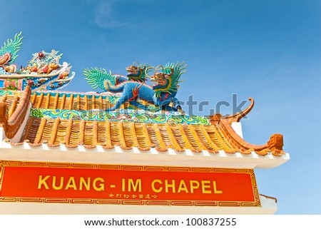 dragon sculpture on blue sky background