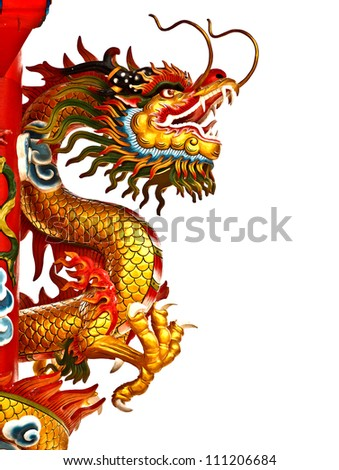 Dragon statue isolated on white background