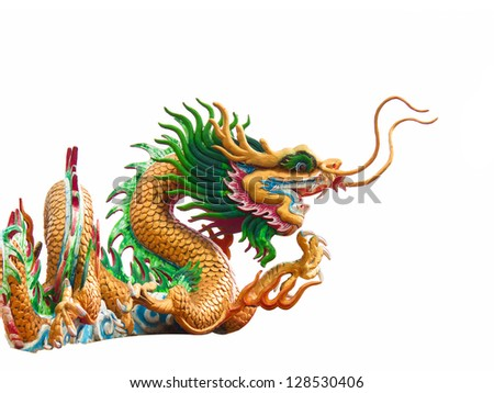 Dragon statue on white background - stock photo