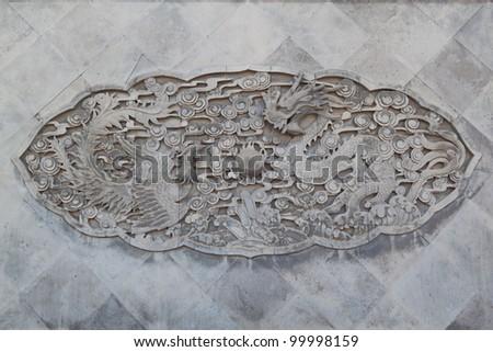 dragon wall : chinese royal totem