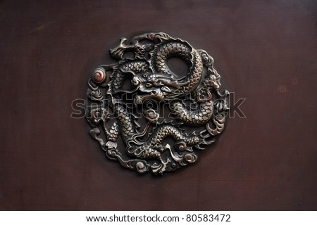 dragon year/device on the door of the dragon/door of the dragon