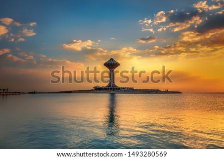 Dramatic sunrise clouds view in Alkhobar sea side Saudi Arabia. City : Khobar, Country : Saudi Arabia.