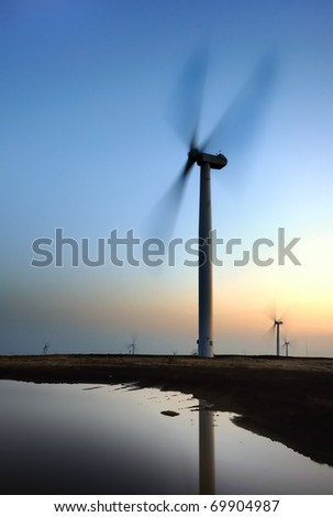 Dramatic wind turbine