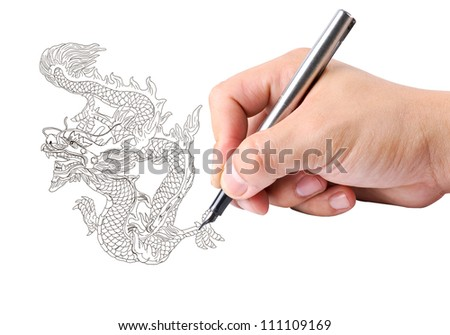 Drawing dragon line with white background