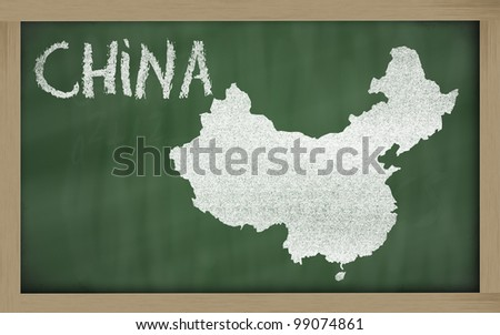 drawing of china on blackboard, drawn by chalk