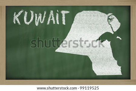 drawing of kuwait on blackboard, drawn by chalk
