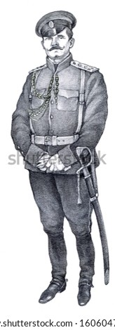 Drawing-reconstruction of the gendarme costume of the Russian Empire of the 19th century