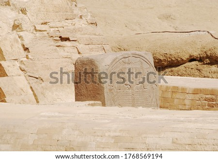 Dream Stela of Thutmosis IV. The Great Sphinx of Giza. Egypt Foto d'archivio ©