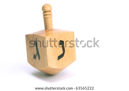 Dreidel, isolated