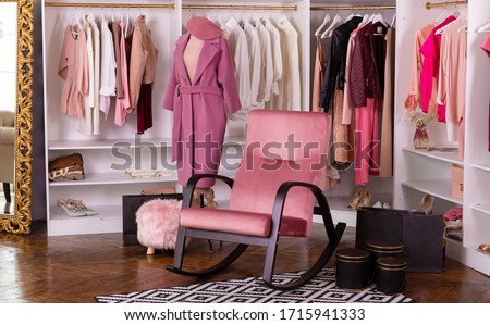 Dressing room, pink room, coat rack Home office, fluffy room, beautiful, Cozy study Favorite house Rocking chair Beautiful chair Fabric chair Wooden chair women's room, upholstered sweet home interior