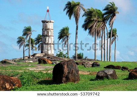 Dreyfus's tower in Kourou, French Guiana. The Dreyfus Tower was used to communicate with the Devil islands via Morse code.